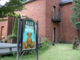 クマのルーニー 看板