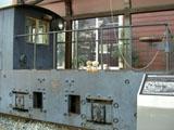 クマのルーニー 黒部専用鉄道電気機関車EB5号機