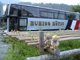 クマのルーニー 越後交通観光バス