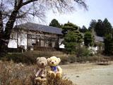クマのルーニー おいしい学校