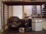 クマのルーニー 西大寺 大茶盛り