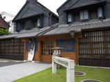 クマのルーニー とちぎ蔵の街美術館
