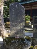 クマのルーニー 筑波山神社