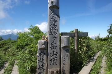 会津駒ヶ岳山頂
