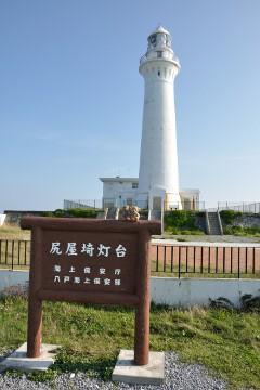 尻屋埼灯台