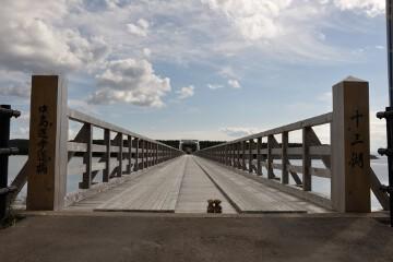 中島遊歩道橋