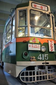 415号車