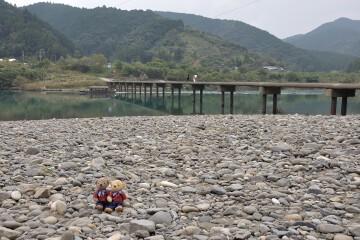 三里沈下橋