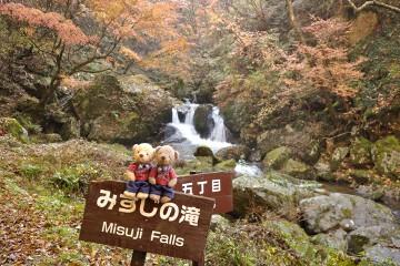 みすじの滝