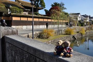 倉敷川と有隣荘