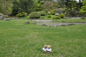 三の丸庭園