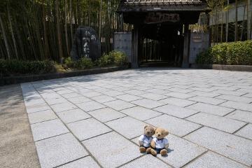越前竹人形の里