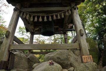 三徳山 鐘楼