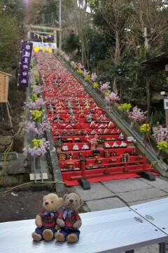 遠見岬神社石段