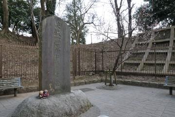茨城百景の碑