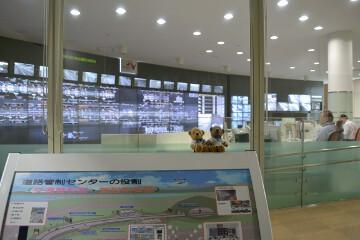管制センター