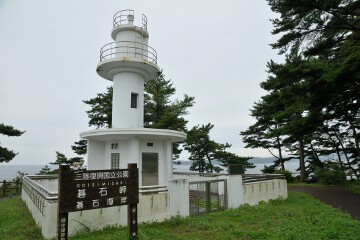 碁石埼灯台