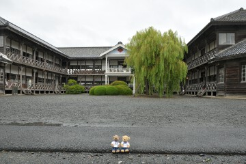 教育資料館