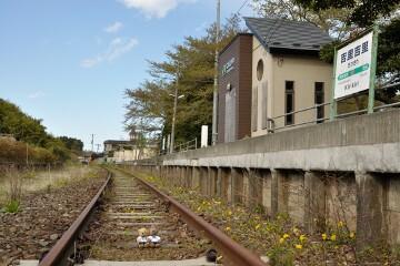 吉里吉里駅