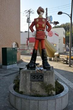 サイボーグ009