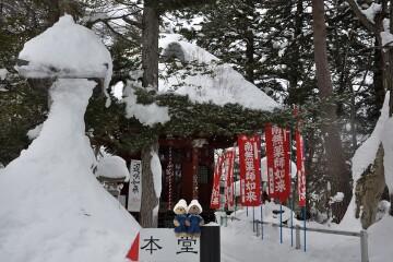 草津山 光泉寺