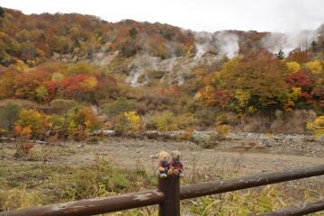 滝ノ上温泉