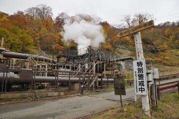 葛根田地熱発電所