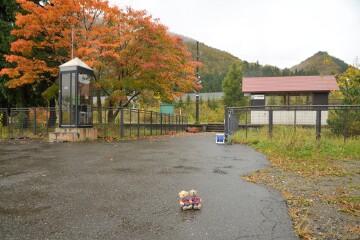 ゆだ錦秋湖駅