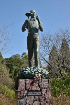 牧野富太郎博士像