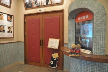 ギャラリー松竹座と映画館